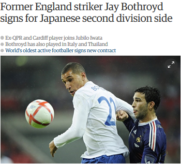 jay_bothroyd_Jubilo_iwata_guardian.png