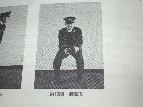 蔵書(笑う03