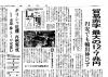 yomiuri20150127.jpg