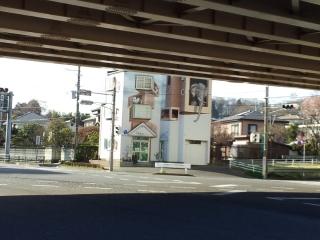 201503271539町田街道坂下
