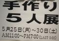 12015_05270013.jpg