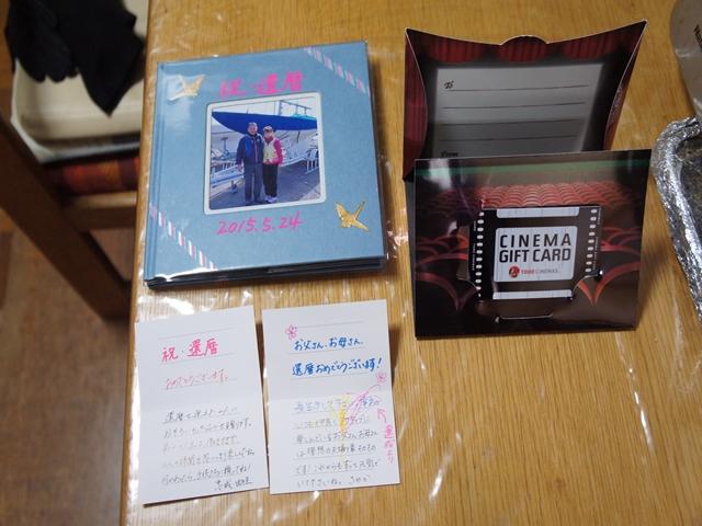 20150524KanS062s.jpg
