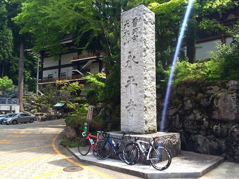 写真 2015-05-03 10 47 37