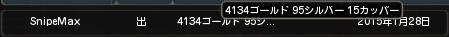 DN 2015-01-28 換金第2Wave