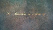 ゼスティリア特装版 天遺見聞録風BOX 開きの左の文字