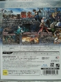 PS3 DQH 裏