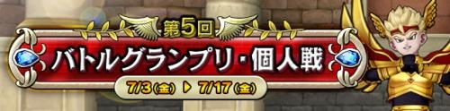 banner_rotation_20150701_001.jpg