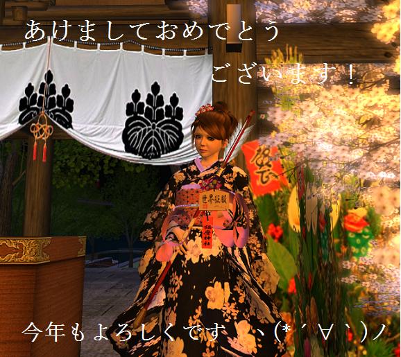 Snapshot_008-1.png
