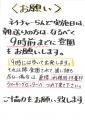 SKM_C224e15051315450_0001.jpg
