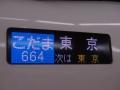PIC_0255.jpg