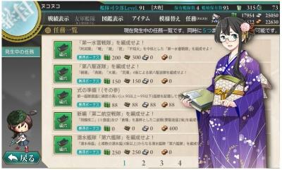 SS20150103_006.jpg