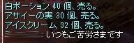 SS20150111_001.jpg