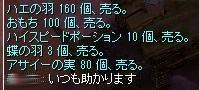 SS20150111_002.jpg