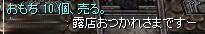 SS20150111_006.jpg