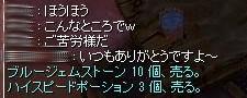 SS20150207_001.jpg