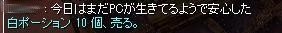 SS20150207_002.jpg