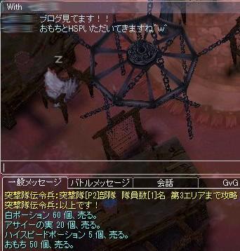 SS20150207_003.jpg