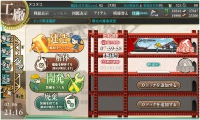 SS20150207_007.jpg