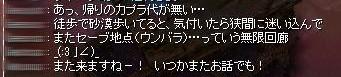 SS20150228_001.jpg