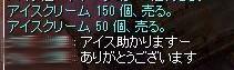 SS20150314_006.jpg