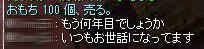 SS20150503_001.jpg