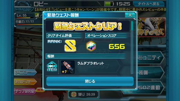 B-WQ01LCIAAo_xN.jpg