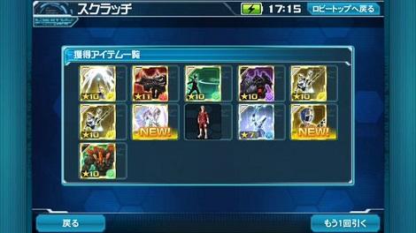 B73AscOIAAExcS6.jpg