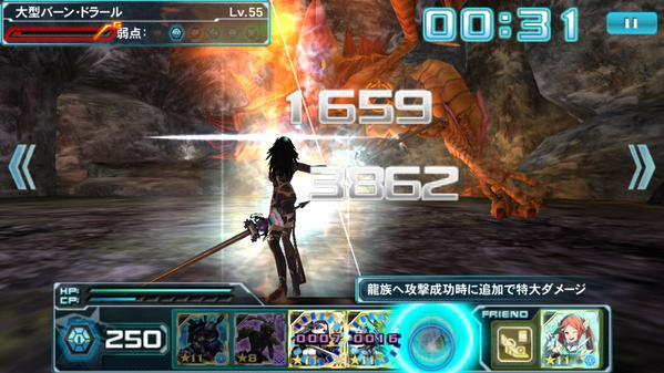 B_qE-0AUIAAEa6q.jpg