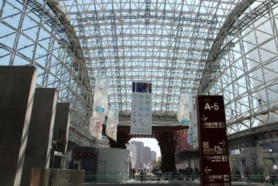 金沢駅もてなしドーム