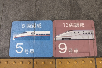 E7/W7系乗車位置案内