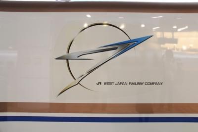 JR西日本W7系ロゴ