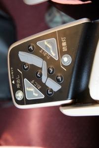 W7系グランクラスシートコントロールパネル