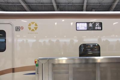 W7系車体側面行先表示器
