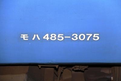 485-375.jpg