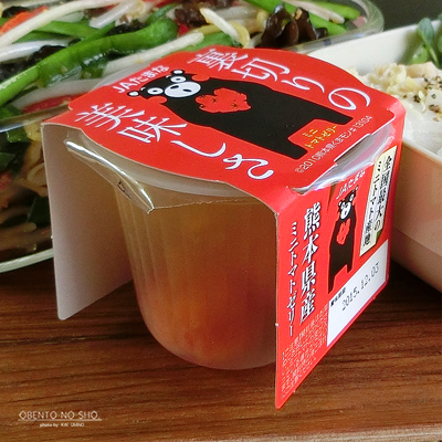 えび塩の野菜焼きそば弁当04
