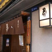 150523isehirokyobashi1