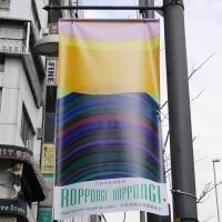 2015roppongifragcompe5