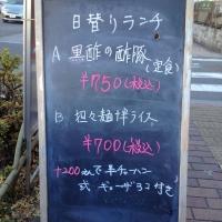 chukakyoen6