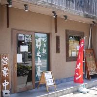 inoueyakasukabe1