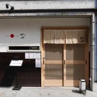 japanesenoodle_tsuta1