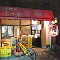 kaburayaohyama1