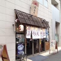 kahokuya1