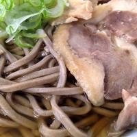 kahokuya3