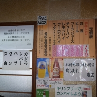 oomatsuyahigashimatsuyama2