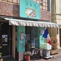 restaurantshokudoya1
