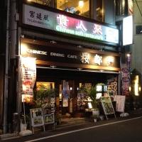 sakuramiyako1