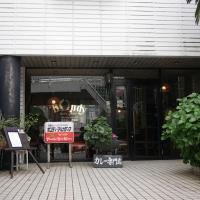 shimurabondyarcadia01