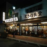 sugamotokiwa3