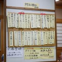 suzumechoushi6