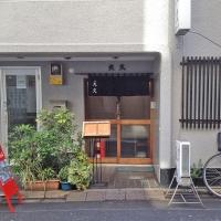 tenkyusuidobashi1